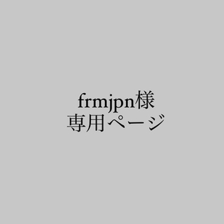 pentagon イェナン ユウト ホンソク ヨウォン(K-POP/アジア)