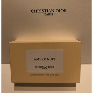 Dior - Dior アンブルニュイソープ