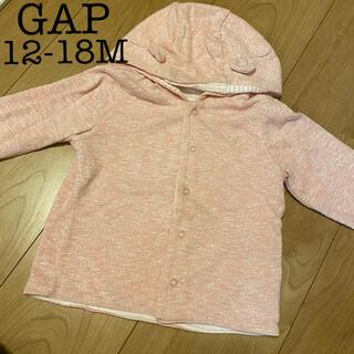 ベビーギャップ(babyGAP)の美品❤GAP パーカー クマ耳 ピンク ボーダー 女の子 12 18 ギャップ(ジャケット/上着)