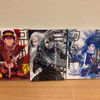 ゴールデンカムイ1-3巻(青年漫画)