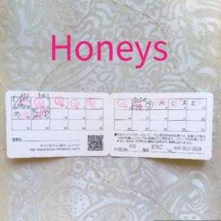 HONEYS - Honeys ハニーズ ポイントカード