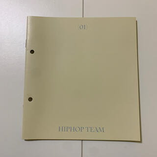 セブンティーン(SEVENTEEN)のseventeen ヘンガレ HIPHOPチーム(K-POP/アジア)