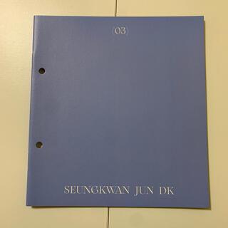 セブンティーン(SEVENTEEN)のseventeen ヘンガレ スングァン ジュン ドギョム(K-POP/アジア)