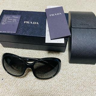 PRADA - PRADA サングラス 正規品