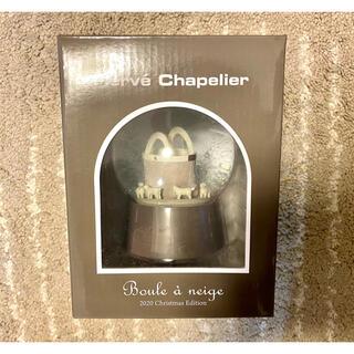 エルベシャプリエ(Herve Chapelier)の新品・未開封 エルベシャプリエ スノードーム(置物)