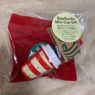 スターバックスコーヒー(Starbucks Coffee)のスターバックス ミニカップギフト ホリデー (小物入れ)