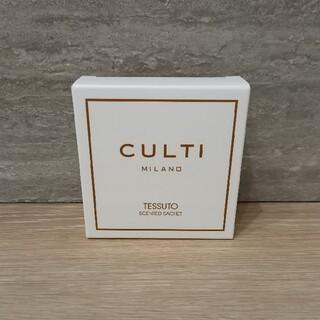アクタス(ACTUS)のpanda様専用 CULTI サシェ 未使用品(アロマグッズ)