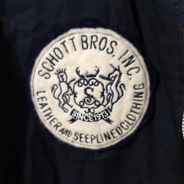 schott(ショット)のschott スウィングトップ メンズのジャケット/アウター(ブルゾン)の商品写真