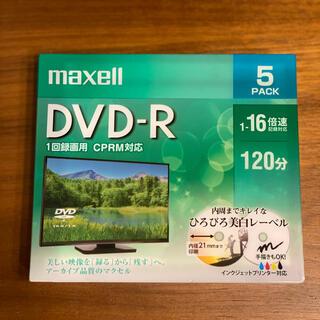 マクセル(maxell)の【新品・未使用】maxell DRD120WPE.5S(PC周辺機器)