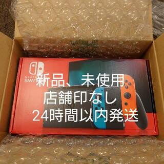 ニンテンドースイッチ(Nintendo Switch)の任天堂 (新モデル)Nintendo Switch 本体(家庭用ゲーム機本体)