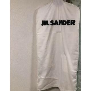 ジルサンダー(Jil Sander)のJILSANDER 7days shirts SUNDAY(シャツ)