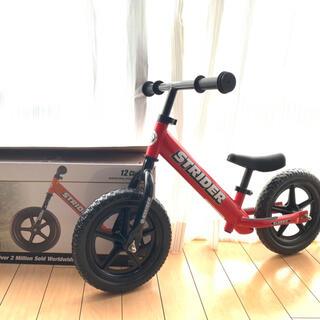 【美品】ストライダー★クラシック★赤★レッド(自転車)