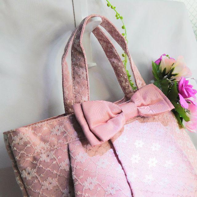 Maison de FLEUR(メゾンドフルール)のメゾンドフルール  タックトートバッグピンク Fサイズプレゼント付き! レディースのバッグ(トートバッグ)の商品写真