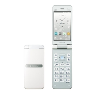 キョウセラ(京セラ)の【中古品】 京セラ au GRATINA(グラティーナ) KYF3 (携帯電話本体)