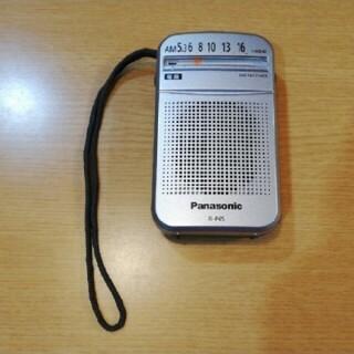 パナソニック(Panasonic)のパナソニック ポータブルAMラジオ R-P45 防災(ラジオ)