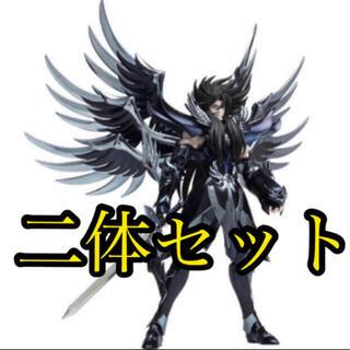 バンダイ(BANDAI)の聖闘士聖衣神話EX 聖闘士星矢 冥王ハーデス 2体セット(フィギュア)