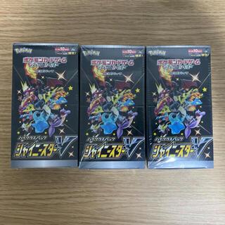 ポケモン(ポケモン)の⭐️ ポケモンカードBOX ハイクラスパックシャイニースターV⭐️(Box/デッキ/パック)