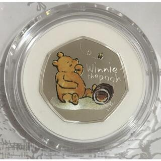 ディズニー(Disney)のくまのプーさん 50ペンス銀貨プルーフ 米国 × 英国(貨幣)