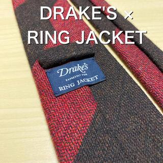 ドレイクス(DRAKES)の【極上品】Drake`s × RING JACKET スフォデラート ウールタイ(ネクタイ)