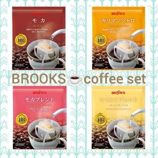 ブルックス(Brooks)の【新品】BROOKS 珈琲 モカ キリマンジャロ ブレンド 60杯分(コーヒー)