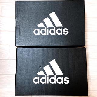 アディダス(adidas)の【2箱】アディダス  空箱(その他)
