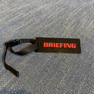 ブリーフィング(BRIEFING)のブリーフィング ネームプレート(その他)