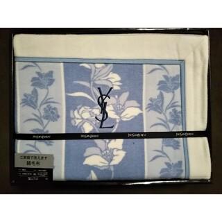 イヴサンローランボーテ(Yves Saint Laurent Beaute)のYves Sant Laurent 綿100%シングル毛布(毛布)