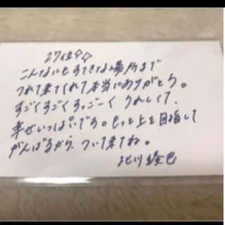 エスケーイーフォーティーエイト(SKE48)のSKE48 北川綾巴 メッセージカード(アイドルグッズ)