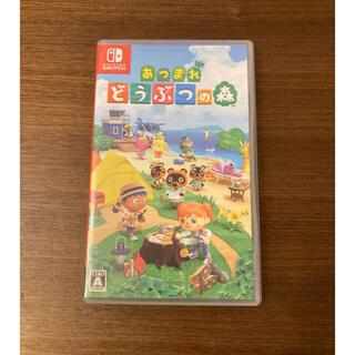 ニンテンドースイッチ(Nintendo Switch)のあつまれどうぶつの森 あつ森 Switch(家庭用ゲームソフト)