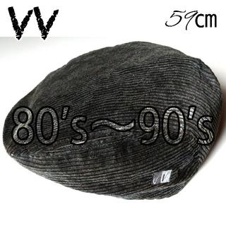 80's90's VV ハンチング 59 メンズ レトロ ビンテージ レア 黒 (ハンチング/ベレー帽)