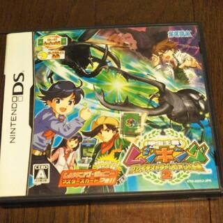 甲虫王者ムシキング 〜グレイテストチャンピオンへの道 2〜(携帯用ゲームソフト)