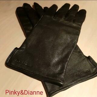 ピンキーアンドダイアン(Pinky&Dianne)のPinky&Dianne 手袋 ブラック(手袋)