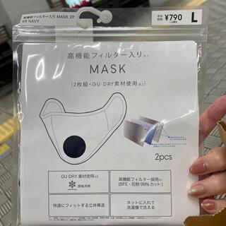 ジーユー(GU)のGU 高性能フィルター入りMASK(日用品/生活雑貨)
