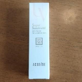 ACSEINE - アクセーヌスーパーサンシールドEX