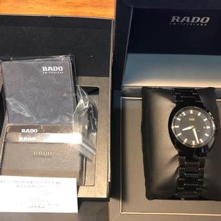 ラドー(RADO)のラドー RADO ダイヤスター D-STAR 自動巻き (腕時計(アナログ))