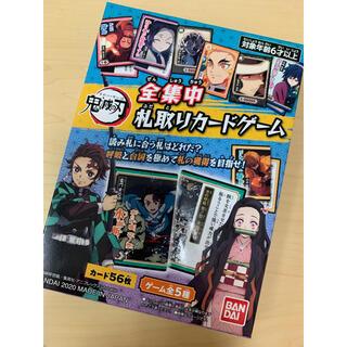 バンダイ(BANDAI)の鬼滅 札取り カードゲーム(カルタ/百人一首)