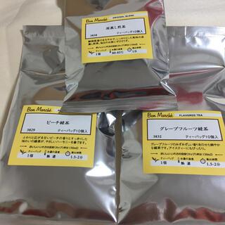 ルピシア(LUPICIA)のルピシア紅茶  深蒸し煎茶、グレープフルーツ緑茶、ピーチ緑茶(茶)