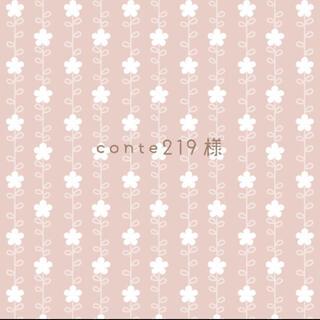 conte219様(手形/足形)