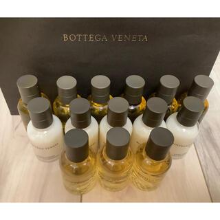 ボッテガヴェネタ(Bottega Veneta)の🔸ボッデガヴェネタ アメニティ14個セット トラベルセット 【送料無料】🔸(ボディローション/ミルク)