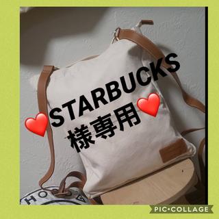 スターバックスコーヒー(Starbucks Coffee)の☆ 韓国 スチューデント 2way エコバッグ トートバッグ リュック(リュック/バックパック)