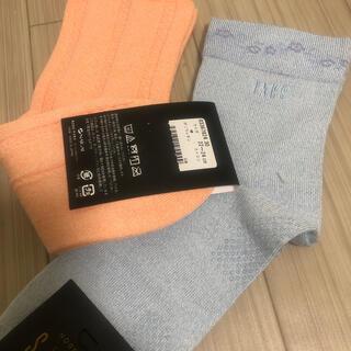 ダックス(DAKS)のDAKS 靴下新品未使用 2足(ソックス)