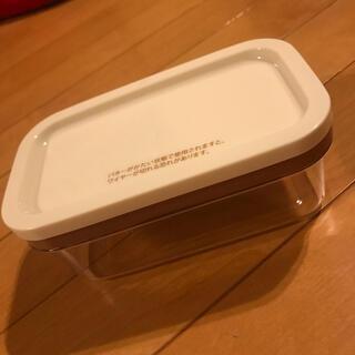 貝印 - ケース付バターカッター