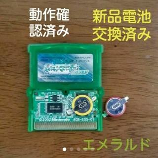 ゲームボーイアドバンス(ゲームボーイアドバンス)のGBA ゲームボーイアドバンス ポケットモンスター エメラルド 電池交換済み(携帯用ゲームソフト)