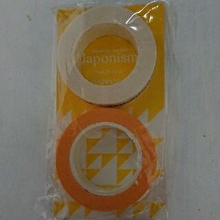 アラシ(嵐)の【新品未開封】嵐 マスキングテープ 黄色(アイドルグッズ)