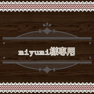 アマベル(Amavel)の★miyumi様専用ページ★(ひざ丈ワンピース)