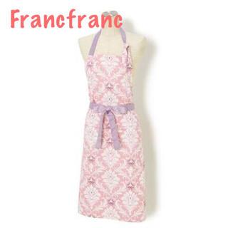 Francfranc - Francfranc フランフラン ラマージュ フルエプロン ピンク