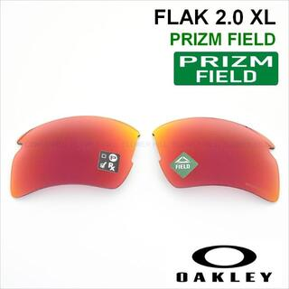 オークリー(Oakley)の【純正レンズ】 オークリー フラック2.0XL プリズムフィールド 野球(ウェア)