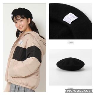 ラブトキシック(lovetoxic)の【新品】ラブトキシック ベレー帽(帽子)