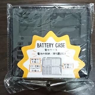 スリーコインズ(3COINS)の3coins 電池ケース(その他)