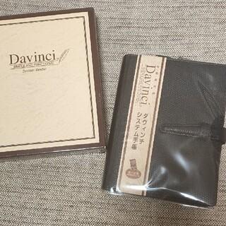 コクヨ(コクヨ)の新品未使用✳藤井 ダヴィンチシステム手帳 ポケットサイズ グレインレザー黒(手帳)